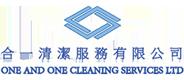 合一清潔服務有限公司